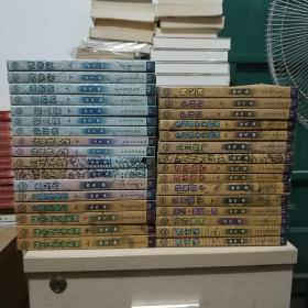 新版古龙全集(34册)