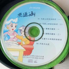 DVD一碟,适合学龄前儿童