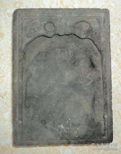 清代老硯臺、尺寸13x9.5cm