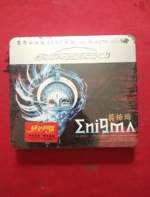 【正版CD光盘】ENIGMA 英格玛 3 CD1