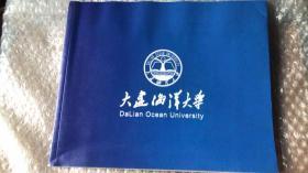 大连海洋大学 画册