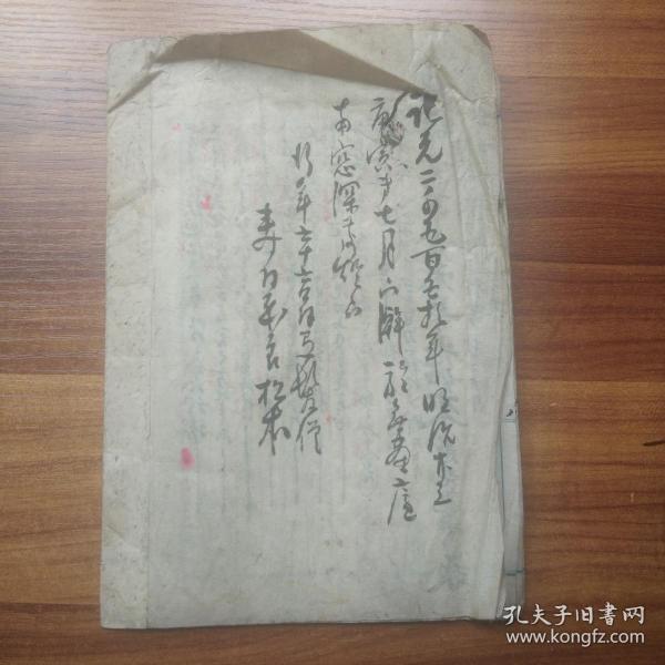 手鈔本    佛經類   白隱禪師作    庚寅年  抄寫本