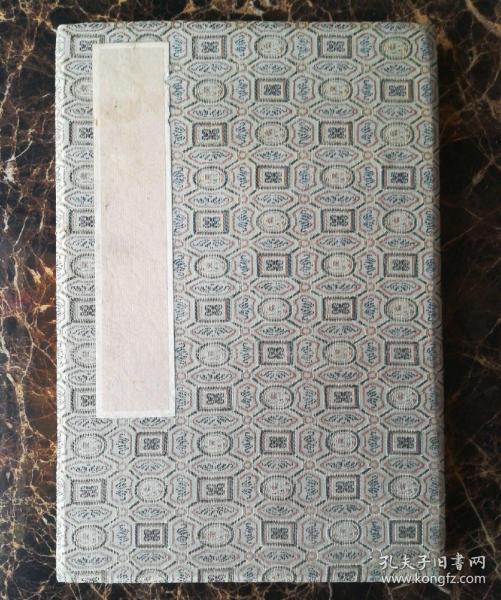 七八十年代小岭空白老册页一厚本