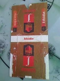 烟标-利必达牌过滤嘴香烟