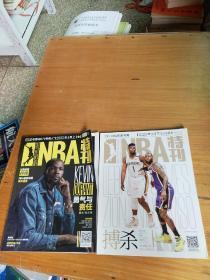 NBA特刊2020年3月下+4月上