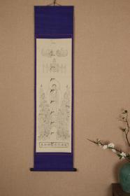 回流字画 回流字画  凤来寺峰药师如来佛 木版画 木版水印 纸本 立轴 日本回流字画 日本回流书画