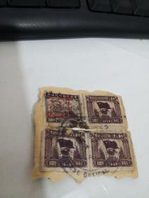 中华人民共和国印花税票1949年壹佰元3张 叁拾元1张     品自定   实物图  3号册