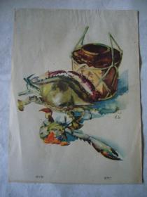 水彩画:梭子蟹 印刷品 16开大小