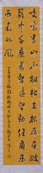 【自写自销】当代艺术家协会副主席王丞作品!郑板桥竹石诗19296