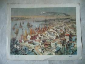 水粉画:渔 港 印刷品 16开大小