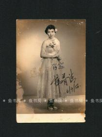 """民国上海""""歌星皇后""""梁实秋夫人 韩菁清亲笔签名照片,台湾早期原版老照片"""