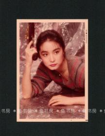 女神 林青霞照片 1982年台湾原版彩色老照片 罕见 珍藏女神狂野的一面 富士相纸