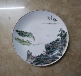 江山如此多娇*画工精美的文革手绘瓷盘
