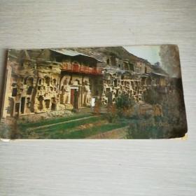 明信片  庆阳北石窟(12张)