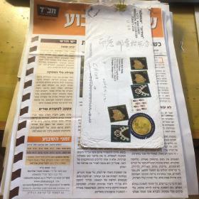 印度邮票报纸一分