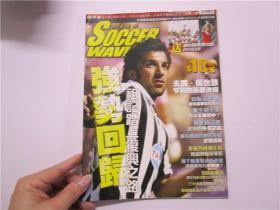 热血足球 2007年 VOL.96期(杰斯中间折页海报)繁体中文版