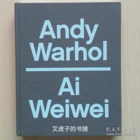 Andy Warhol | Ai Weiwei / 安迪 沃霍尔 | 艾未未 英文画册 作品集