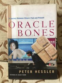 Oracle bones A journey between China's past and present by Peter Hessler -- 何伟《甲骨文》精装本 作者签名