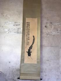 鲶鱼三尺立轴中堂画 华墨手工绘制   画工精细 实物拍摄   品相完好 作者:齐白石 材质:宣纸 装裱尺寸:230*53Cm 画芯尺寸:132*34Cm