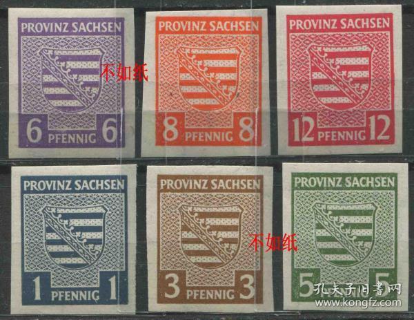 德国邮票 1946年 苏联占领区 西萨克森 徽志 无齿 6全新贴zone05