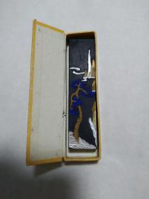 70年代歙县墨厂老墨块   老松烟墨块  半两