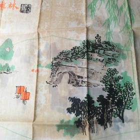 桂林手帕(印花)桂林 象山 旅游纪念 全新未用有外盒