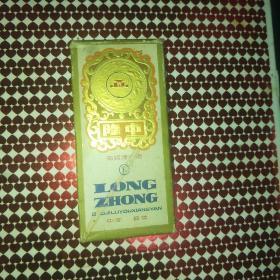 """老烟盒老烟标:隆中高级滤嘴烟香烟盒 中国襄樊 背面""""三顾堂""""介绍"""
