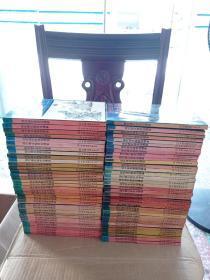 现代语文版资治通鉴 1-72册 全72册 无缺