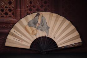 竹雕手绘纸折扇 长33cm   宽3cm   扇面展开62cm199