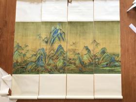 千里江山图四条屏 画心30*60厘米,四条屏。高度做120厘米。丝绸裱褙。挂轴。现货