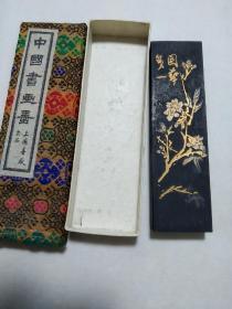 80年代初上海墨厂老墨块二两  铁斋翁