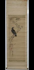 寒叶斋孟乔【八哥图】原装裱纸本木轴,保老到清乾隆时期手绘真迹作品。品相如图局部有细小虫蛀,尺寸 :119 x 47.5 cm。
