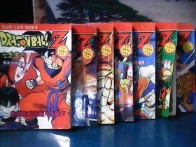 彩色版七龙珠Z  (1、3、7、8、9、12、14卷) 7本合售