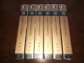 大中华文库:西游记(汉英对照)全6卷)
