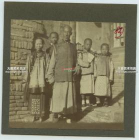 清代1900年代庚子事变时期北京一家人合影老照片