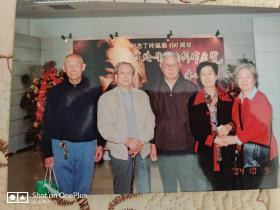 老照片:纪念丁玲诞辰一百周年丁玲生平与创作展览。开幕式文化名人合影(五人10cm×15cm)