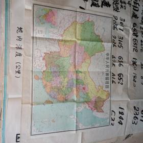 50年代 中华人民共和国挂图 实物图   一版12印  货号102-4