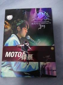 MOTO锋暴(周杰伦2004无与伦比演唱会LiveCD)