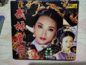 VCD        武林皇后(双碟装)