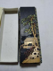 1977年上海墨厂老墨块  二两  稀版  精美