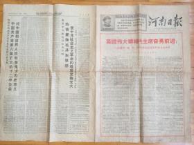 河南日报 1968年12月2日   《徐特立同志逝世》