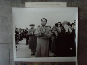 超大老照片:1960年,周恩来、陈毅出国访问归来
