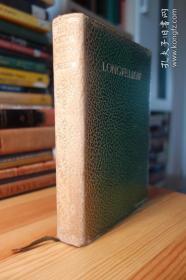 1934年版 朗费罗诗集 The Poetical Works of Longfellow