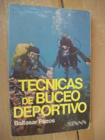 TECNICAS DE BUCEO DEPORTIVO  深海潜水考察技术 / 西班牙语原版  图示丰富,18开