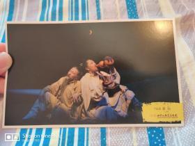话剧《李白》舞台剧照明信片