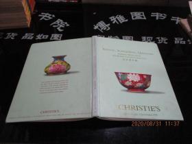 张宗宪珍藏 1999年11月2日 康熙,雍正,乾隆 御用瓷器专场  香港佳士得    精装  品如图   73-2号柜