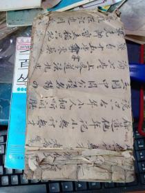 书法漂亮的清或民国手抄本··整本戏文··