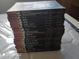 正版好书  三毛全集  全19册  全2003年1版1印