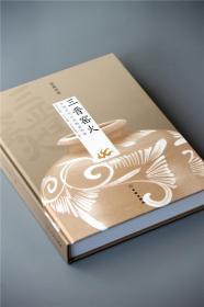 三晋窑火:中国古代山西陶瓷特展