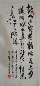 徐立波,陕西著名书法家
